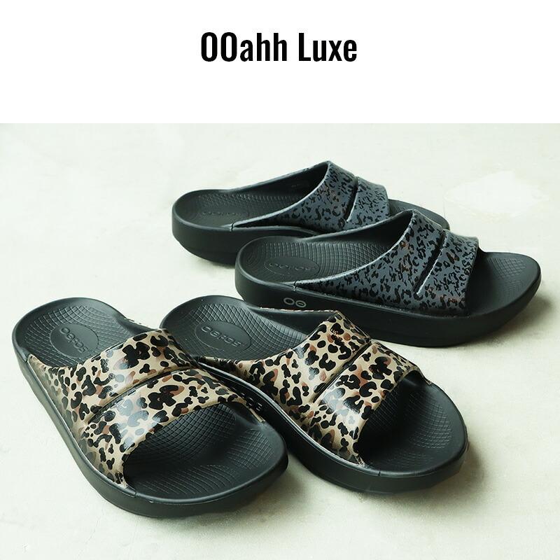 ウーフォス/OOFOS OOahh Luxe(ウーアールクス)リカバリーサンダル