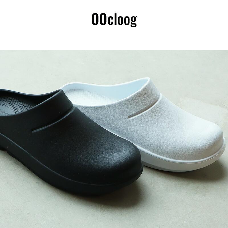 ウーフォス/OOFOS OOcloog(ウークロッグ) リカバリーサンダル