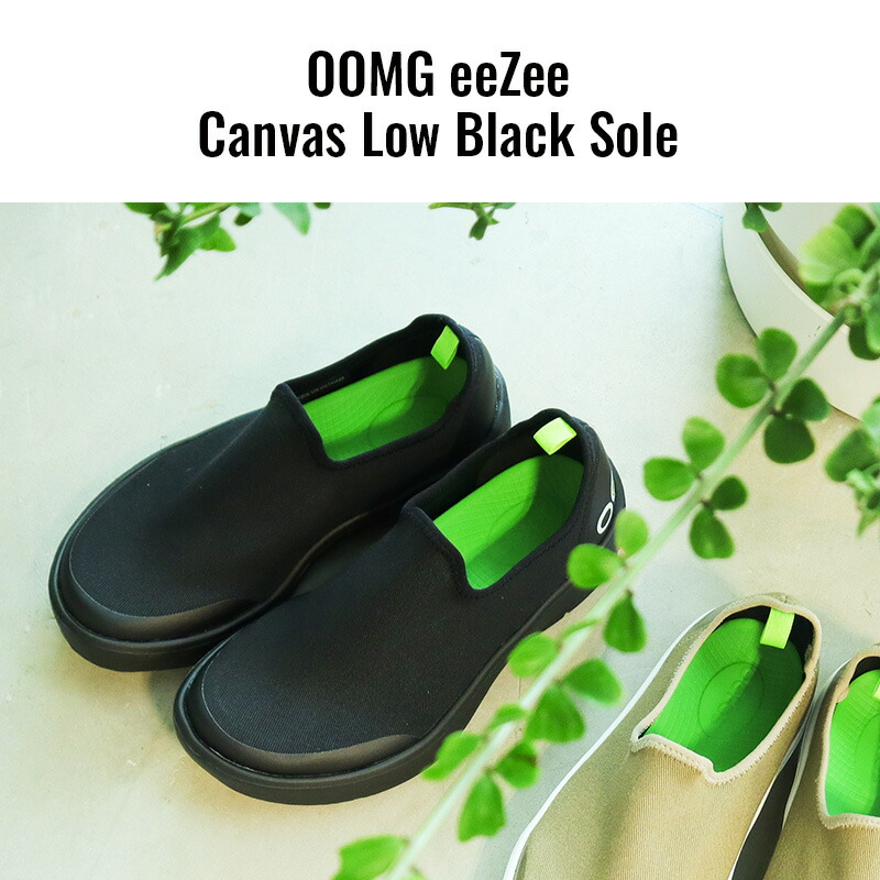ウーフォス/OOFOS OOMG eeZee Canvas Low Black Sole