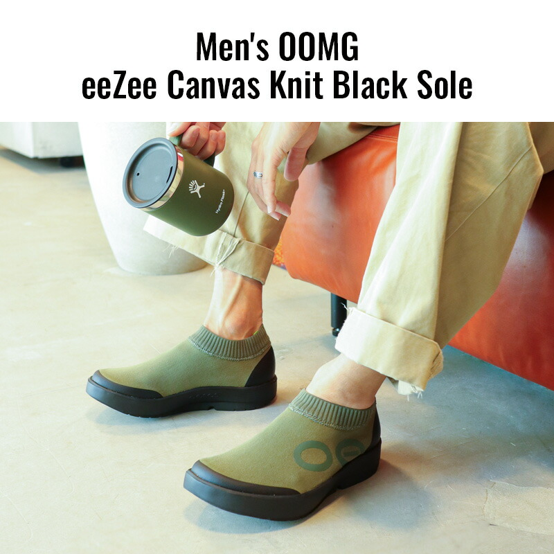ウーフォス/OOFOS Men's OOMG eeZee Canvas Knit Black Sole