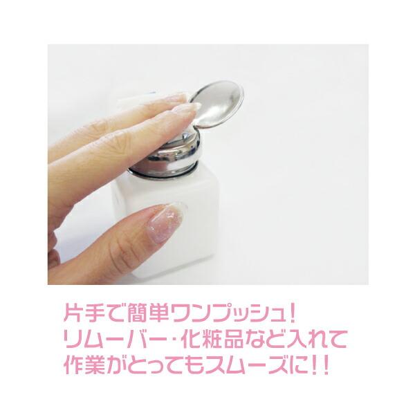 ディスペンサー★100ml★-ケア・検定用品-メンダ-