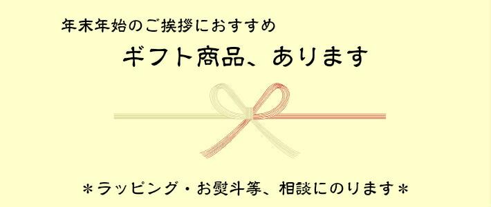 箱根湯本駅前と伊豆修善寺の自然公園『虹の郷内』の手焼せんべい屋『手焼堂』