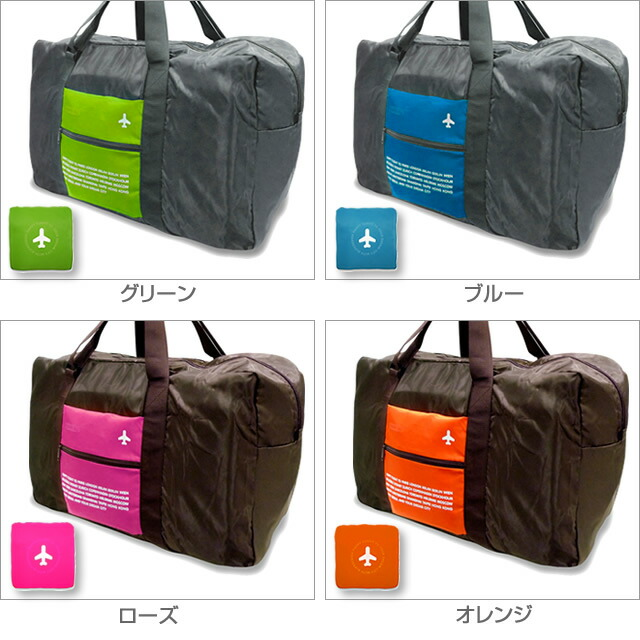 Carry Bag Can Be Attached And Is Also Convenient To Move Alife Arif Travel Accessories Items Hy Flight Folding Foldable