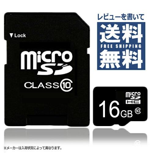 raku_micro16gc10.jpg