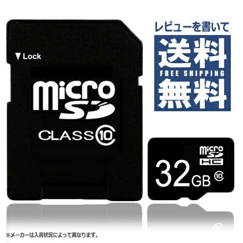 raku_micro32gc10_1.jpg