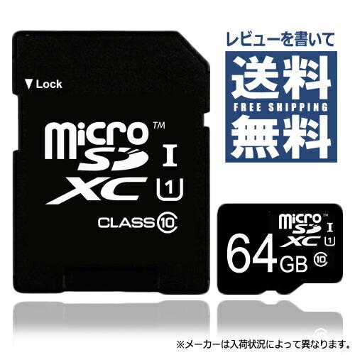 raku_micro64gcuhs.jpg