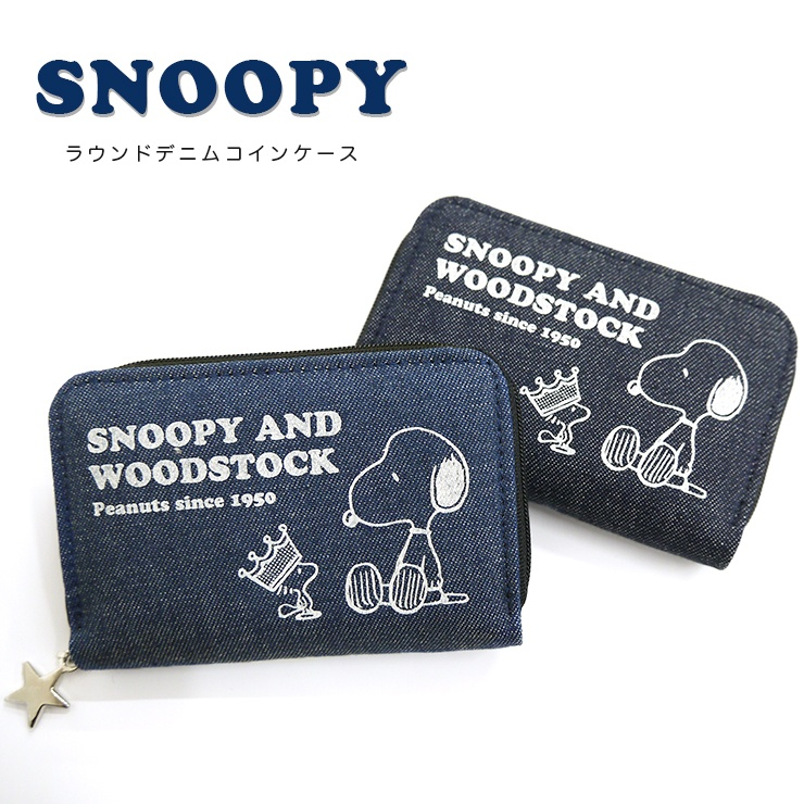 Peanuts Snoopy Coin Purse Round Type Coin Bag