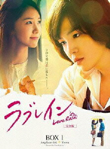 ラブレイン <完全版>【Blu-ray】 BOX1
