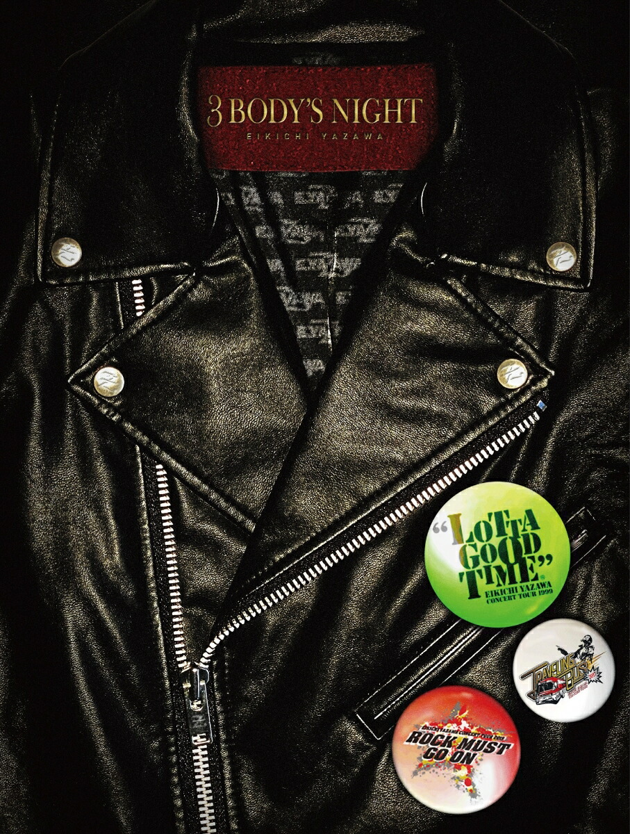 3 BODY'S NIGHT【Blu-ray】