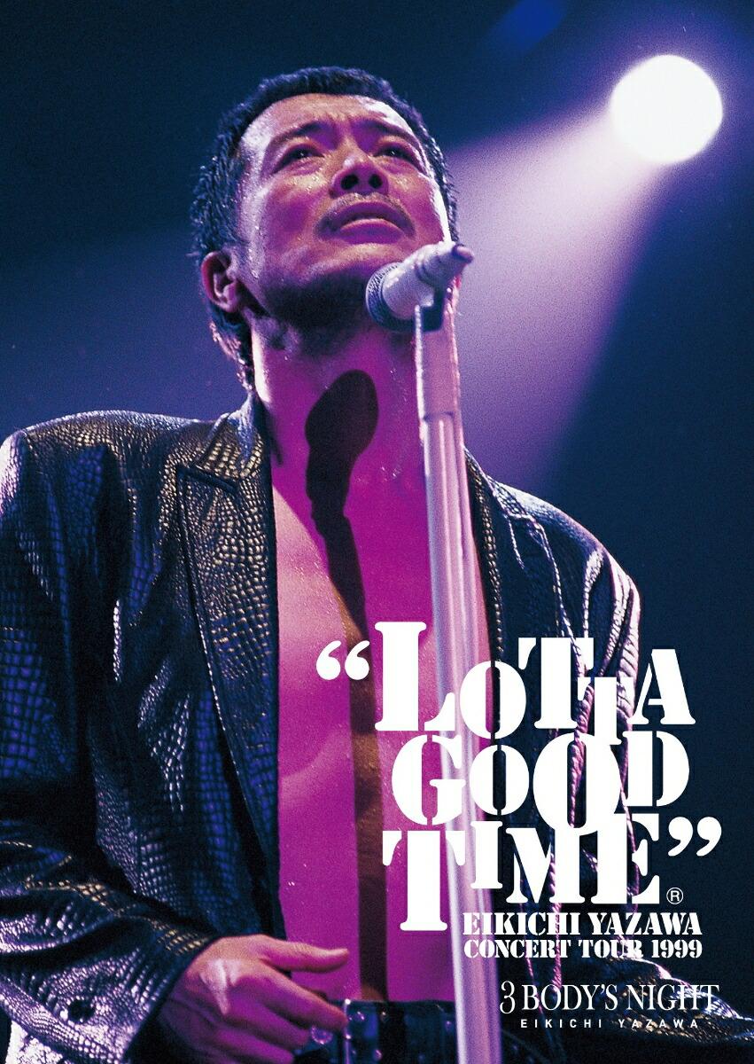 LOTTA GOOD TIME 1999【Blu-ray】