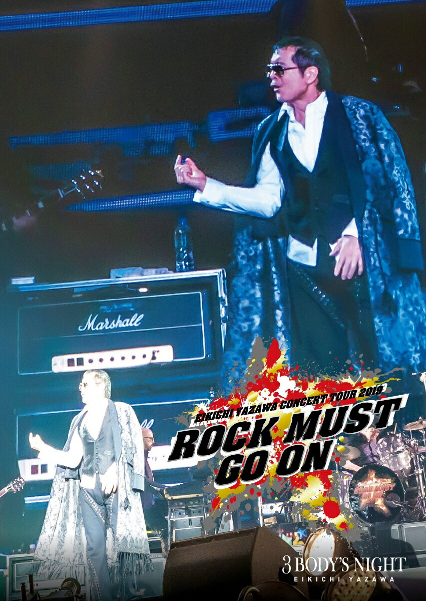ROCK MUST GO ON 2019【Blu-ray】