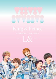 King & Prince CONCERT TOUR 2020  ~L& ~(通常盤 DVD)