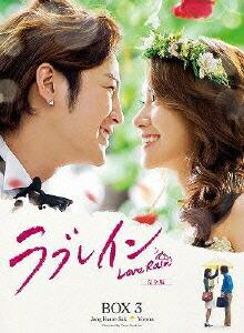 ラブレイン <完全版>【Blu-ray】 BOX3