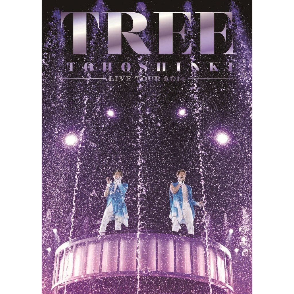 邦楽 東方神起 LIVE TOUR 2014 TREE 初回生産限定[AVBK-79208/10