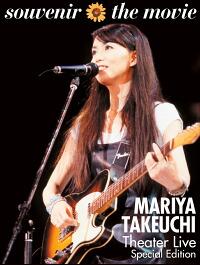 souvenir the movie ~MARIYA TAKEUCHI Theater Live~ (Special Edition)【Blu-ray】