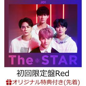 【楽天ブックス限定先着特典】The STAR (初回限定盤Red CD+DVD) (A4クリアファイル)