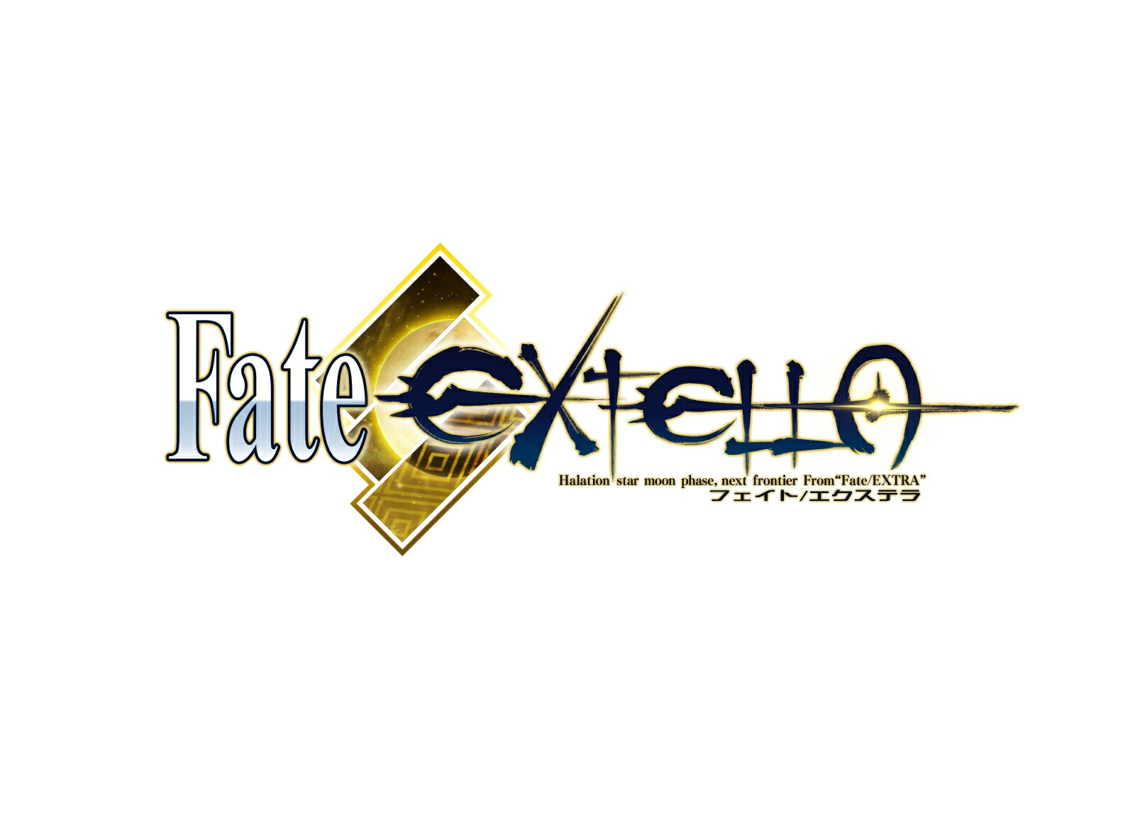 Fate/EXTELLA LIMITED BOX