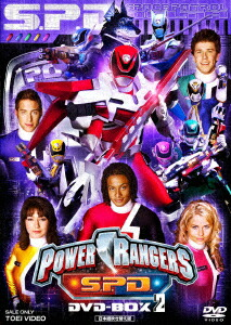 価格 com 特撮 power rangers s p d dvd box 2 dutd 08659 dvd 価格比較