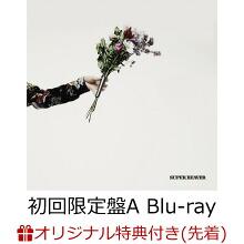 【楽天ブックス限定先着特典】アイラヴユー (初回限定盤A CD+Blu-ray)(クリアファイル(楽天ブックス ver. / A4サイズ))