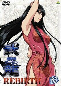価格.com - アニメ 格闘美神 武...