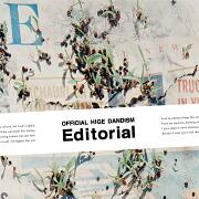 【楽天ブックス限定先着特典】Editorial (CD Only)(クリアポーチ)