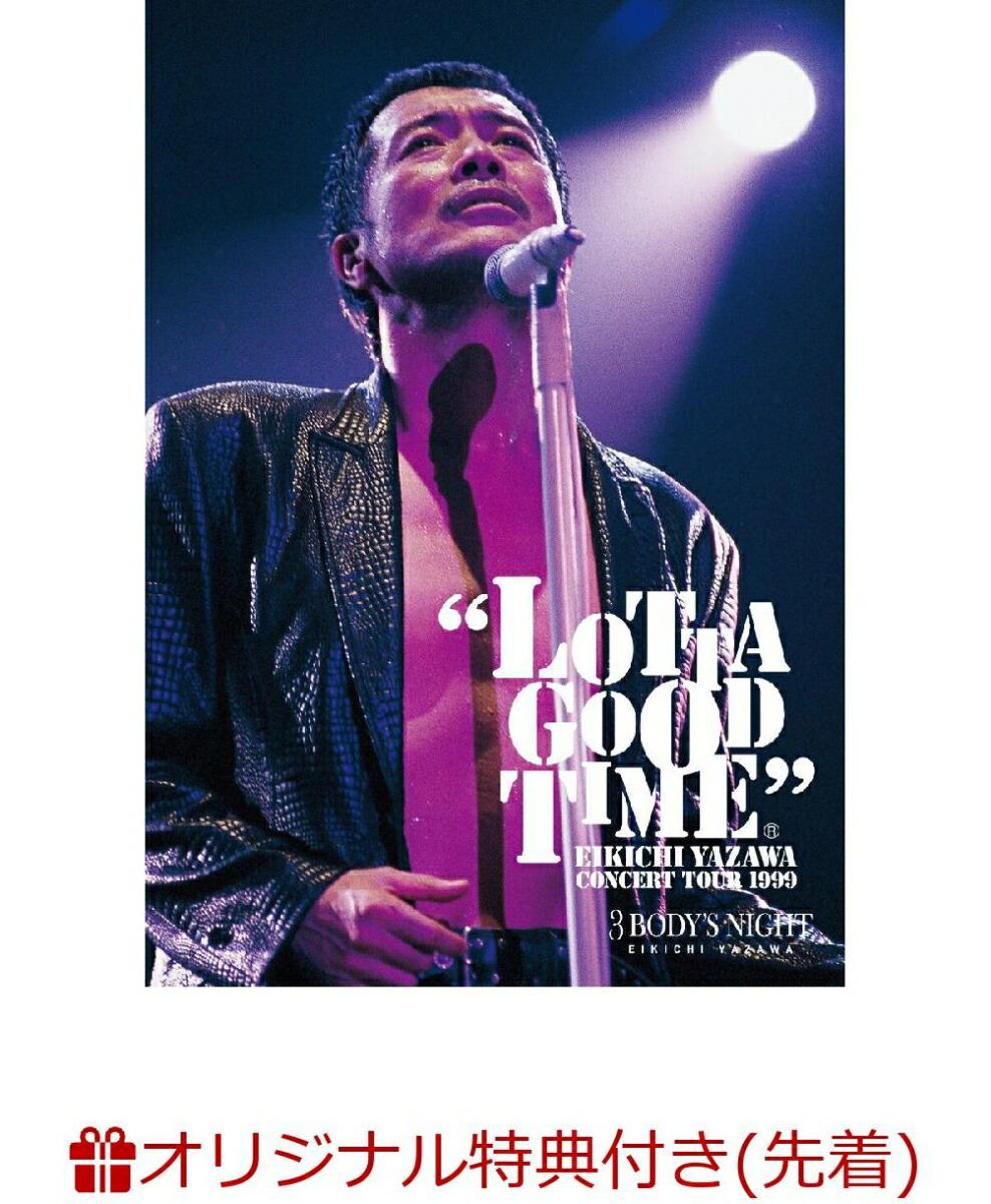 【楽天ブックス限定先着特典】LOTTA GOOD TIME 1999(ステッカー)