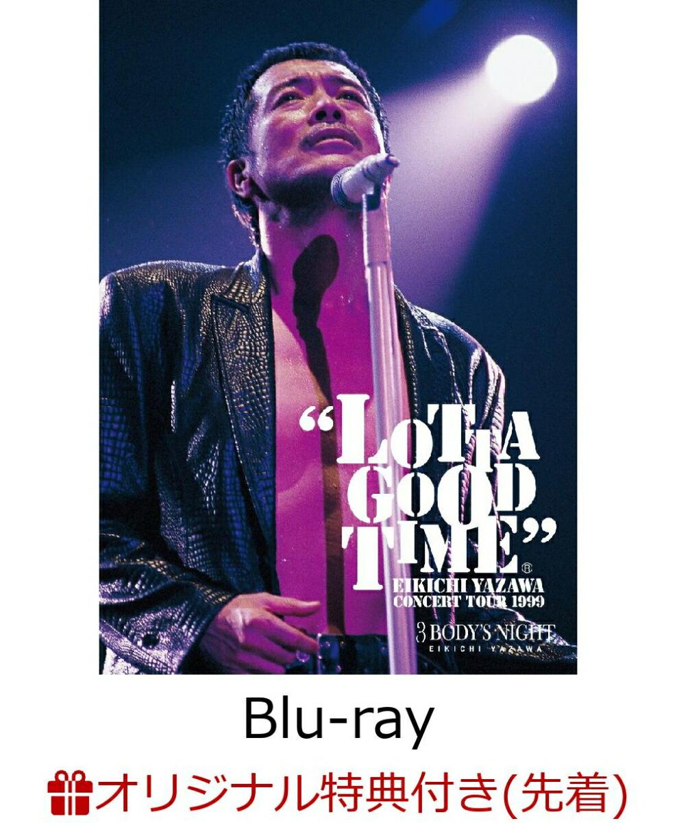 【楽天ブックス限定先着特典】LOTTA GOOD TIME 1999【Blu-ray】(ステッカー)