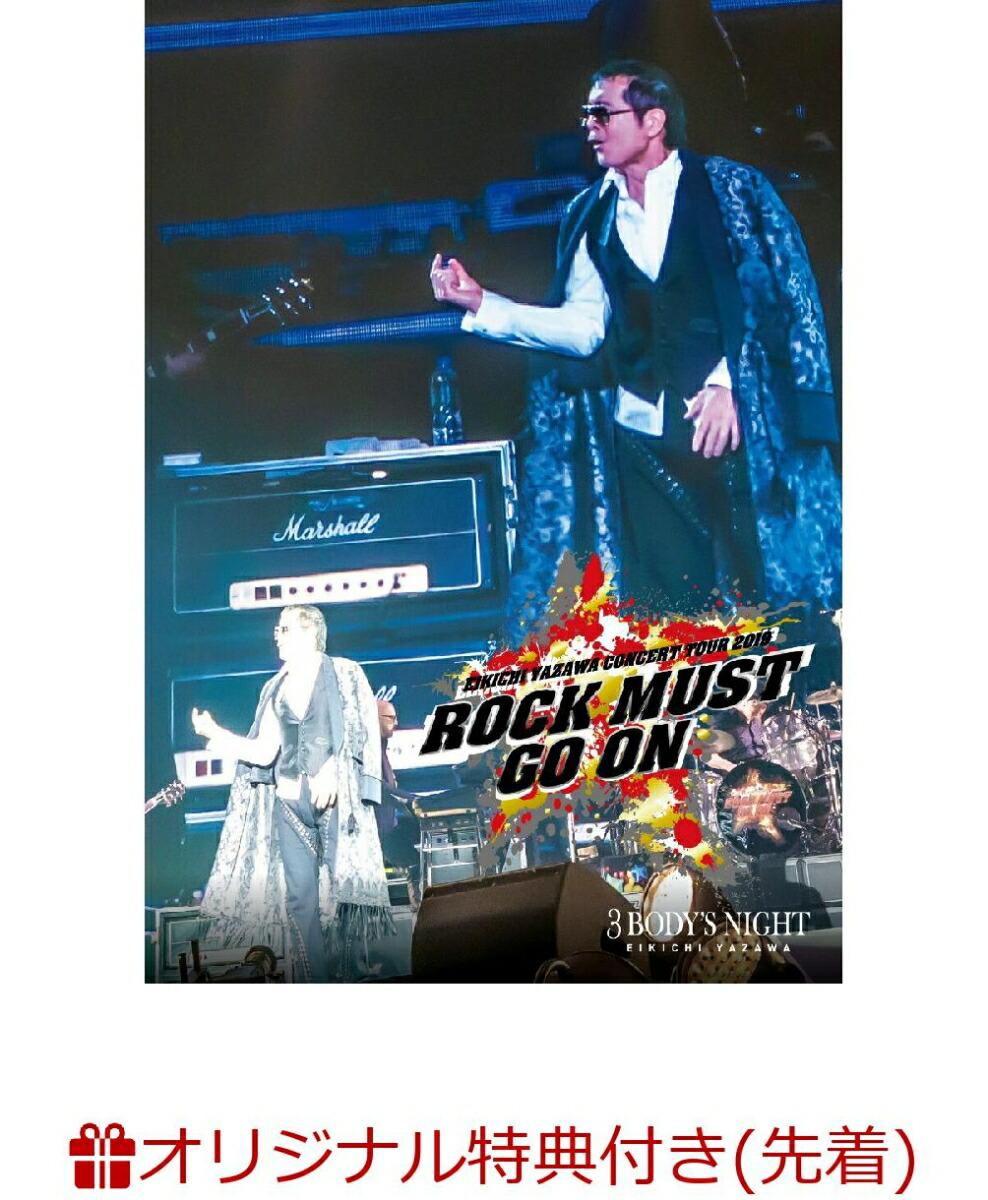 【楽天ブックス限定先着特典】ROCK MUST GO ON 2019(ステッカー)