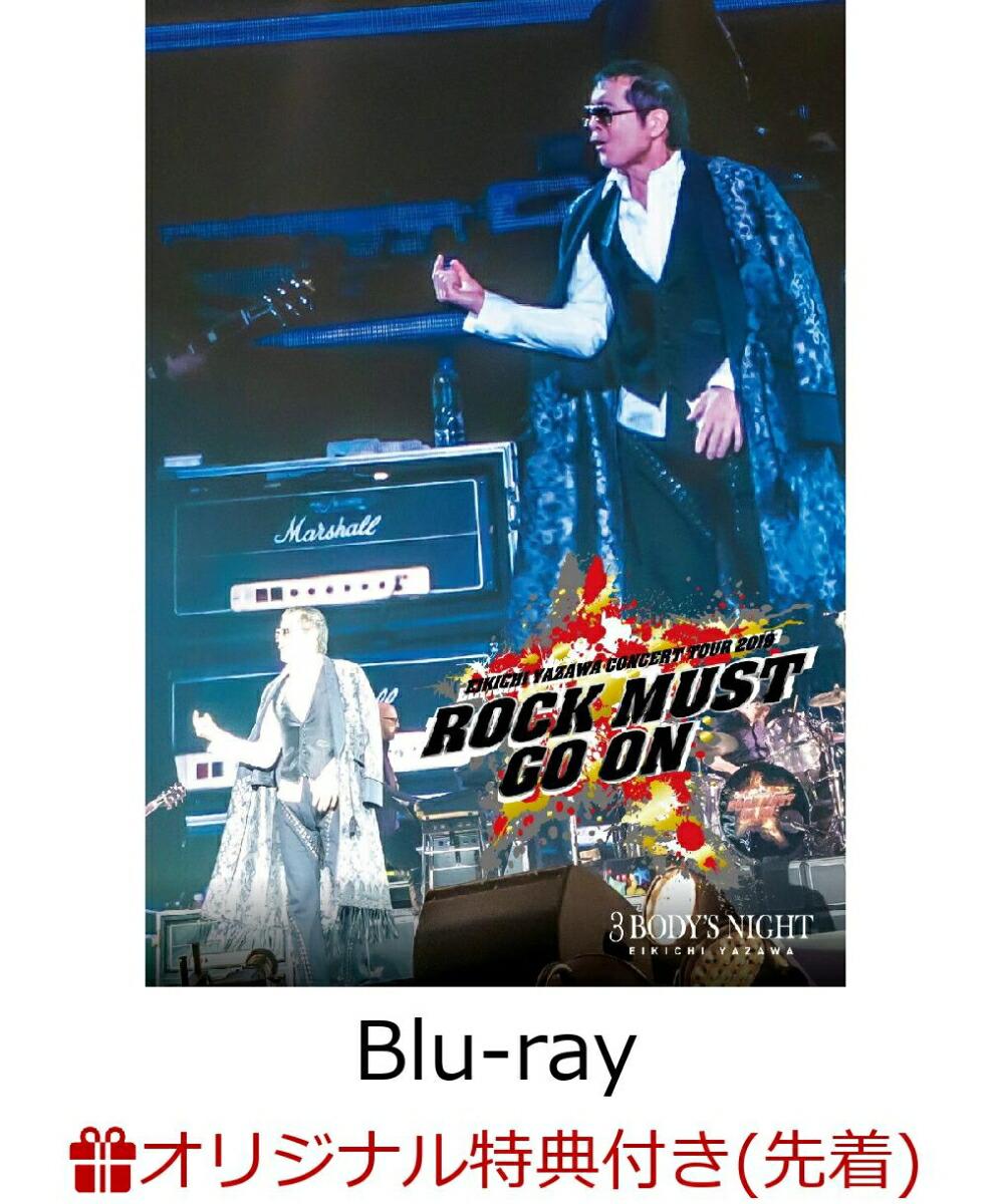 【楽天ブックス限定先着特典】ROCK MUST GO ON 2019【Blu-ray】(ステッカー)