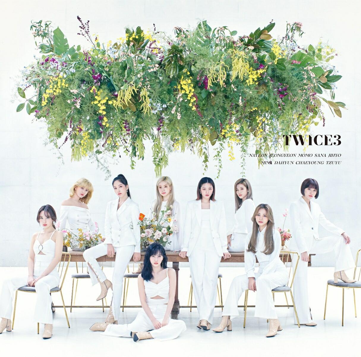 【楽天ブックス限定先着特典】#TWICE3 (通常盤) (チケットホルダー)
