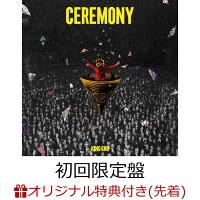 【楽天ブックス限定先着特典】CEREMONY (初回限定盤 CD+Blu-ray) (オリジナルアクリルキーホルダー付き)
