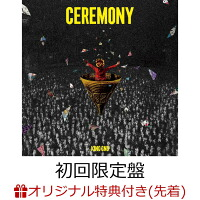【ファミリーマート受け取り限定先着特典】【楽天ブックス限定 オリジナル配送BOX】CEREMONY (初回限定盤 CD+Blu-ray) (オリジナルドリンクホルダー付き)