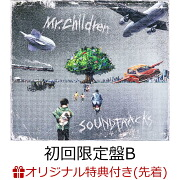 【楽天ブックス限定先着特典】SOUNDTRACKS (初回限定盤B CD+Blu-ray)【LIMITED BOX】 (SOUNDTRACKS オリジナルクリアファイル(楽天ブックス ver.))