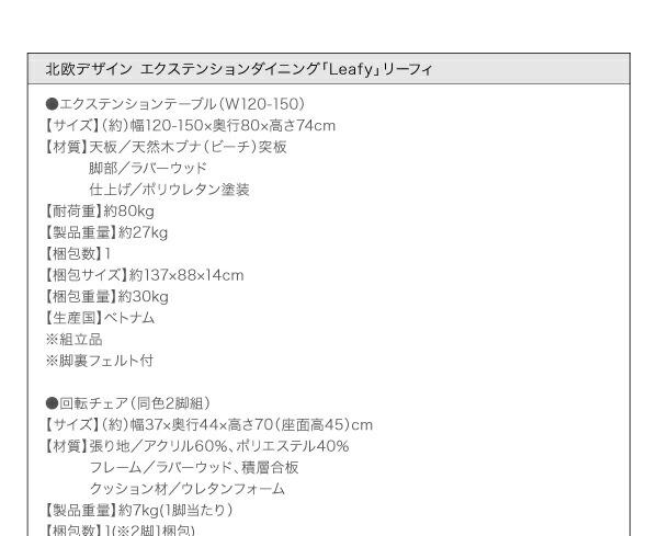 40600212_w_04_20.jpg