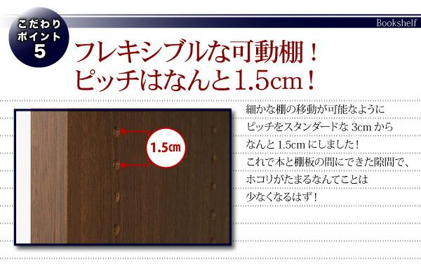薄型つっぱり本棚 幅60cm 究極のこだわり本棚 突っ張り式