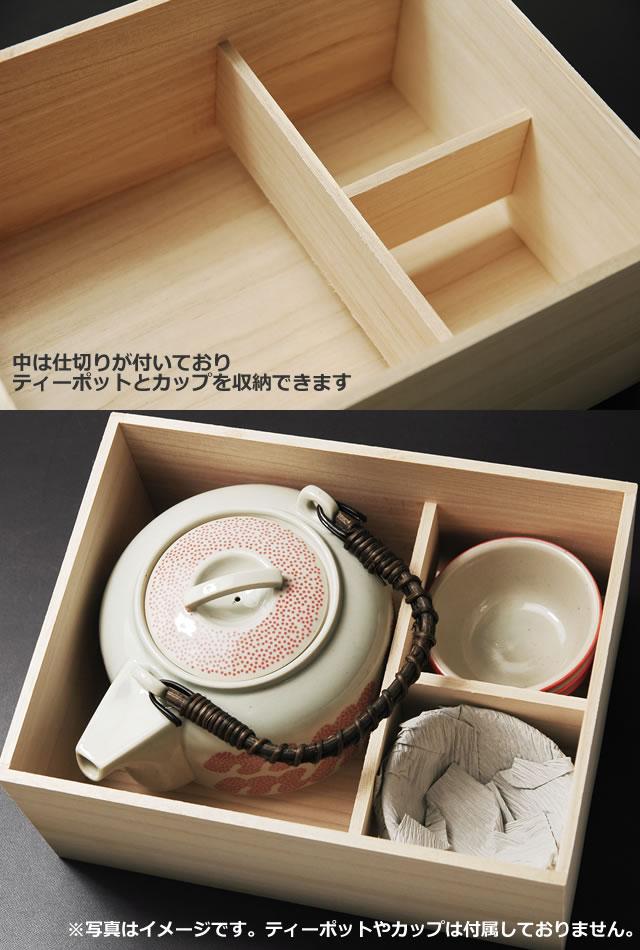 ものはら くらわんかコレクション 桐箱 BOX for TEA SET
