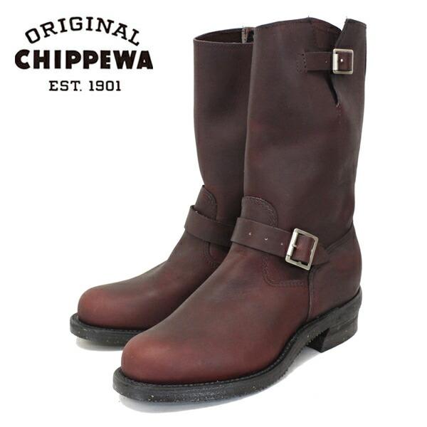 CHIPPEWA(チペワ)正規取扱店BOOTSMAN