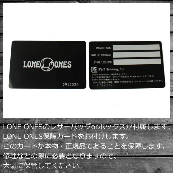 LONE ONES(ロンワンズ)正規取扱店BOOTS MAN