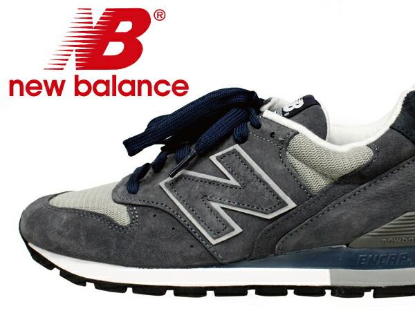 new balance(ニューバランス)正規取扱店