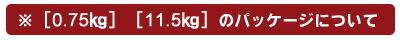 ライフプロテクションパッケージについて width=