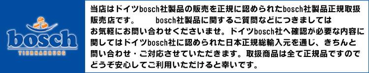 ボッシュ[bosch]ドッグフード正規取扱販売代理店・専門店