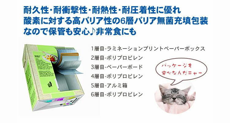 ボジー  タフードは簡単開閉で環境にも優しいエコパッケージ
