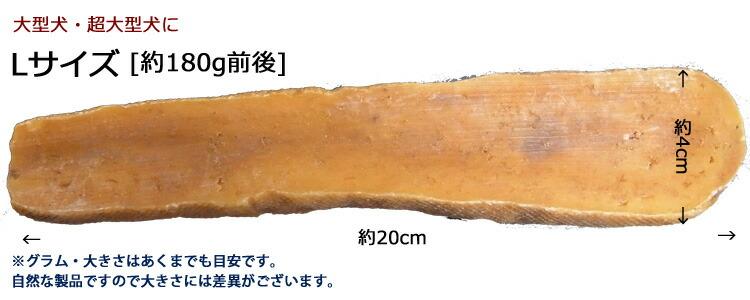 ヒマラヤチーズスティックの商品ラインナップ