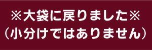 商品についてwidth=
