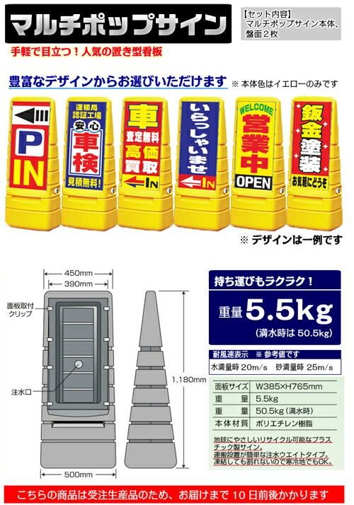 mps-setsumei-500.jpg