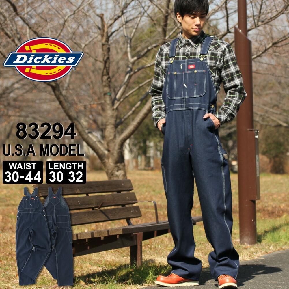 ディッキーズ 83294 オーバーオール リジッド