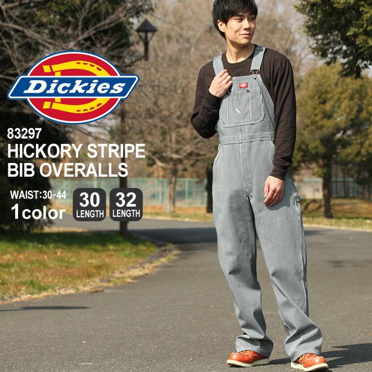 ディッキーズ 83297 オーバーオール ヒッコリー
