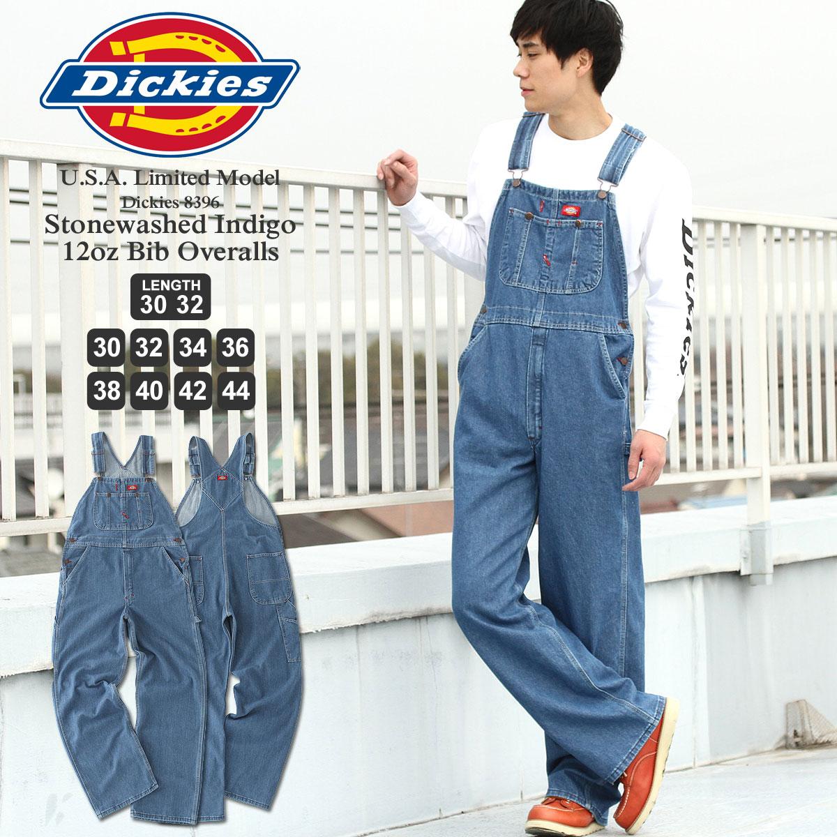 Dickies ディッキーズ オーバーオール 8396
