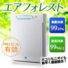 https://item.rakuten.co.jp/bouhan-bousai-goods/znk-zf-2100/