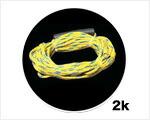 トーイングチューブ用ロープ 1K